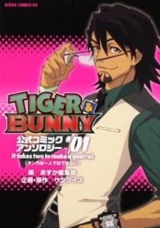 Tiger & Bunny Koushiki Anthology