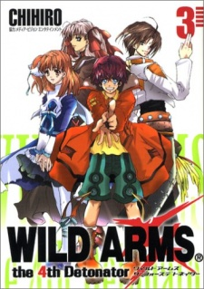 Wild Arms: the 4th Detonator