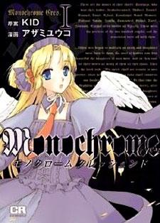 Monochrome Crescendo