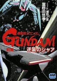 Kidou Senshi Gundam: Gyakushuu no Char - High Streamer