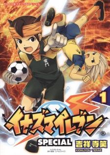 Inazuma Eleven: Special