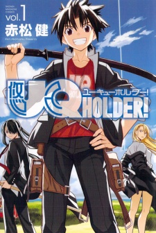 Uq Holder Manga Characters Staff Myanimelist Net