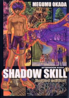 Shadow Skill (2000)