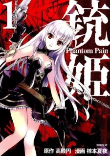 Juuhime: Phantom Pain