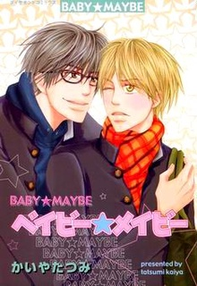 Baby★Maybe
