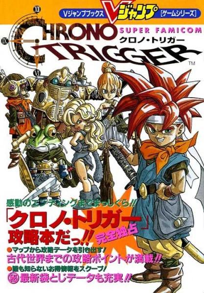 best chrono trigger version
