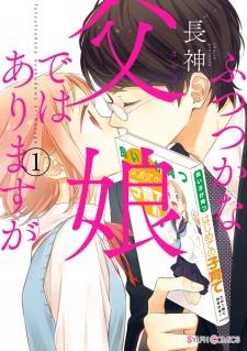 Futsutsuka na Oyako de wa Arimasu ga