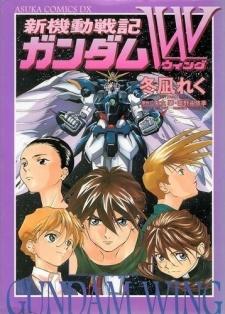 Shin Kidou Senki Gundam Wing: Ground Zero