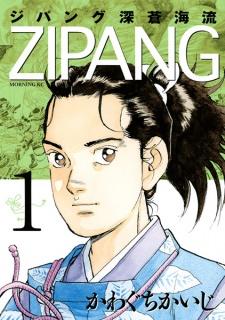 Zipang: Shinsou Kairyuu
