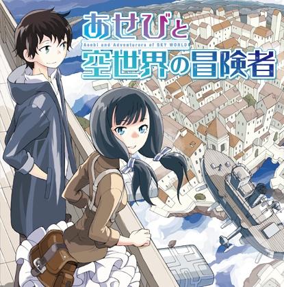 https://cdn.myanimelist.net/images/manga/1/132457l.jpg