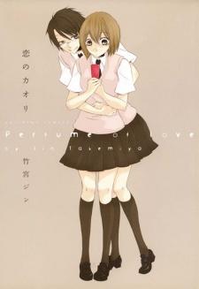 Koi no Kaori