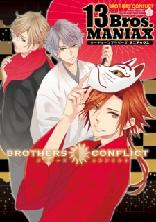 Brothers Conflict 13Bros.Maniax