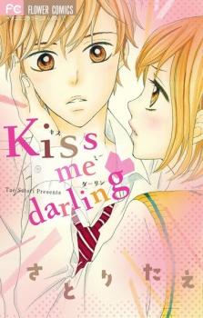 Kiss Me Darling♥