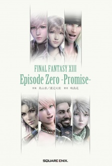 Final Fantasy XIII: Episode Zero - Promise
