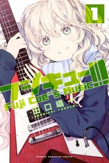 Fujicue!!!: Fuji Cue's Music