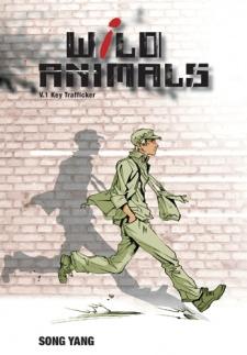 Wild Animals | Manhua - MyAnimeList net