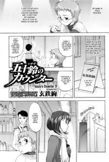 Isuzu no Counter