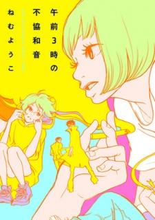 Gozen 3-ji no Fukyouwaon