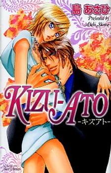 Kizu-Ato