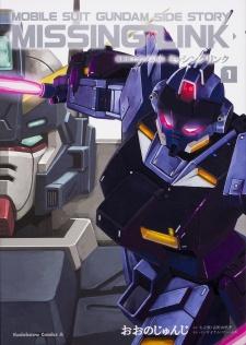 Kidou Senshi Gundam Gaiden: Missing Link