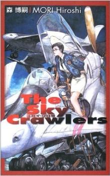 Sky Crawlers Series