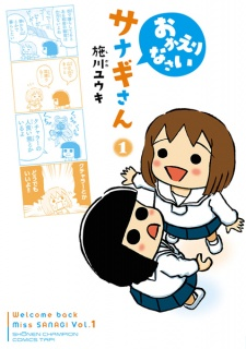 Okaerinasai Sanagi-san