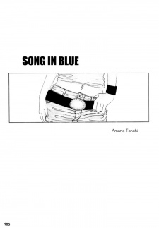 Song in Blue