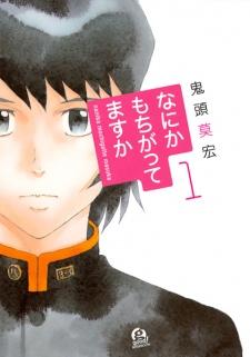 Nanika Mochigattemasu ka