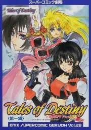 Super Comic Gekijou: Tales of Destiny