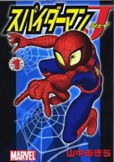 Spider-Man J