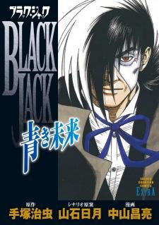 Black Jack: Aoki Mirai