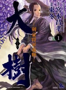 Taiju: Kengou Shougun Yoshiteru
