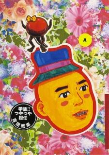 Gakkatsu!! Tsuyatsuya Tannin