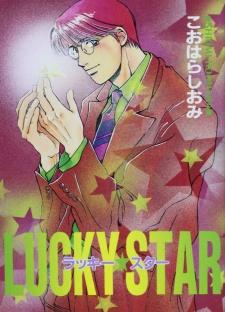 Lucky★Star