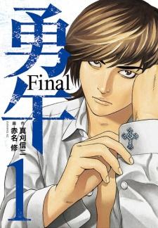Yuugo Final
