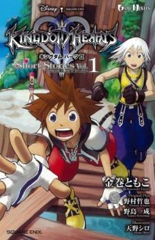 Kingdom Hearts II Short Stories