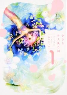 Chiisana Oningyo Biyori