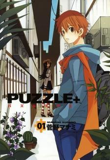 Puzzle+