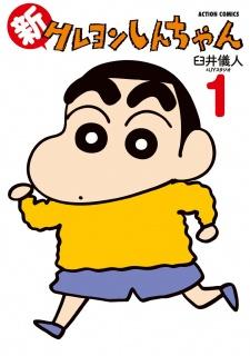 Shin Crayon Shin-chan