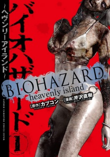 Biohazard: Heavenly Island