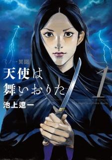 Kunoichi Ibun: Tenshi wa Maiorita