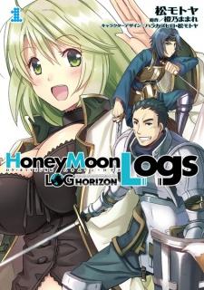 Log Horizon Gaiden: Honey Moon Logs