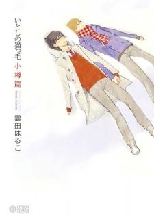 Itoshi no Nekokke: Otaru-hen