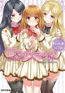 Yuri-iro Gakuen Ryou: Koibito wa Roommate