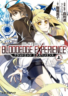 BlazBlue: Bloodedge Experience