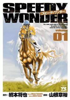 Speedy Wonder