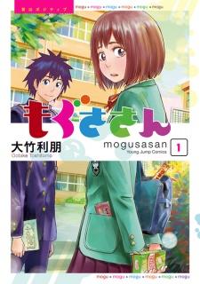 Mogusa-san