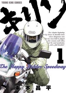 Kirin: The Happy Ridder Speedway
