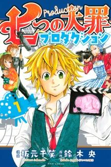 Nanatsu no Taizai Production