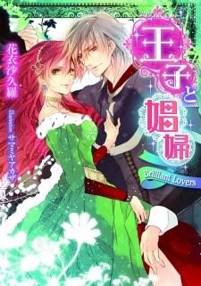 Ouji to Shoufu: Brilliant Lovers